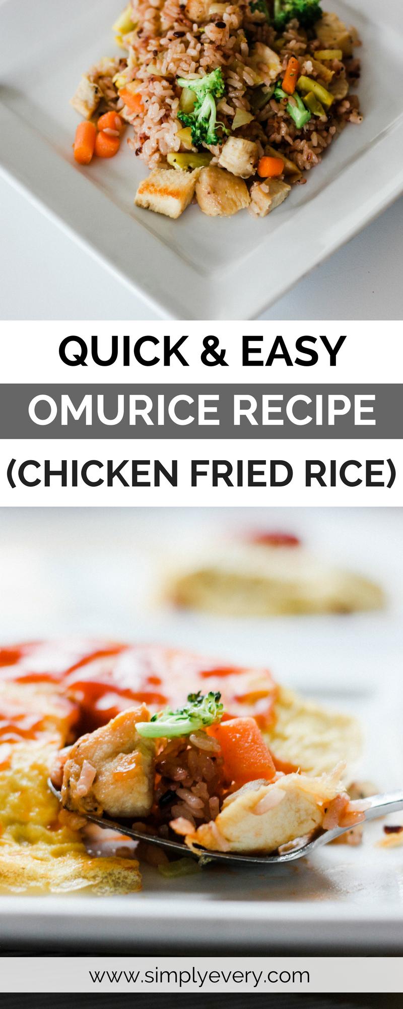 Quick & Easy Omurice Recipe