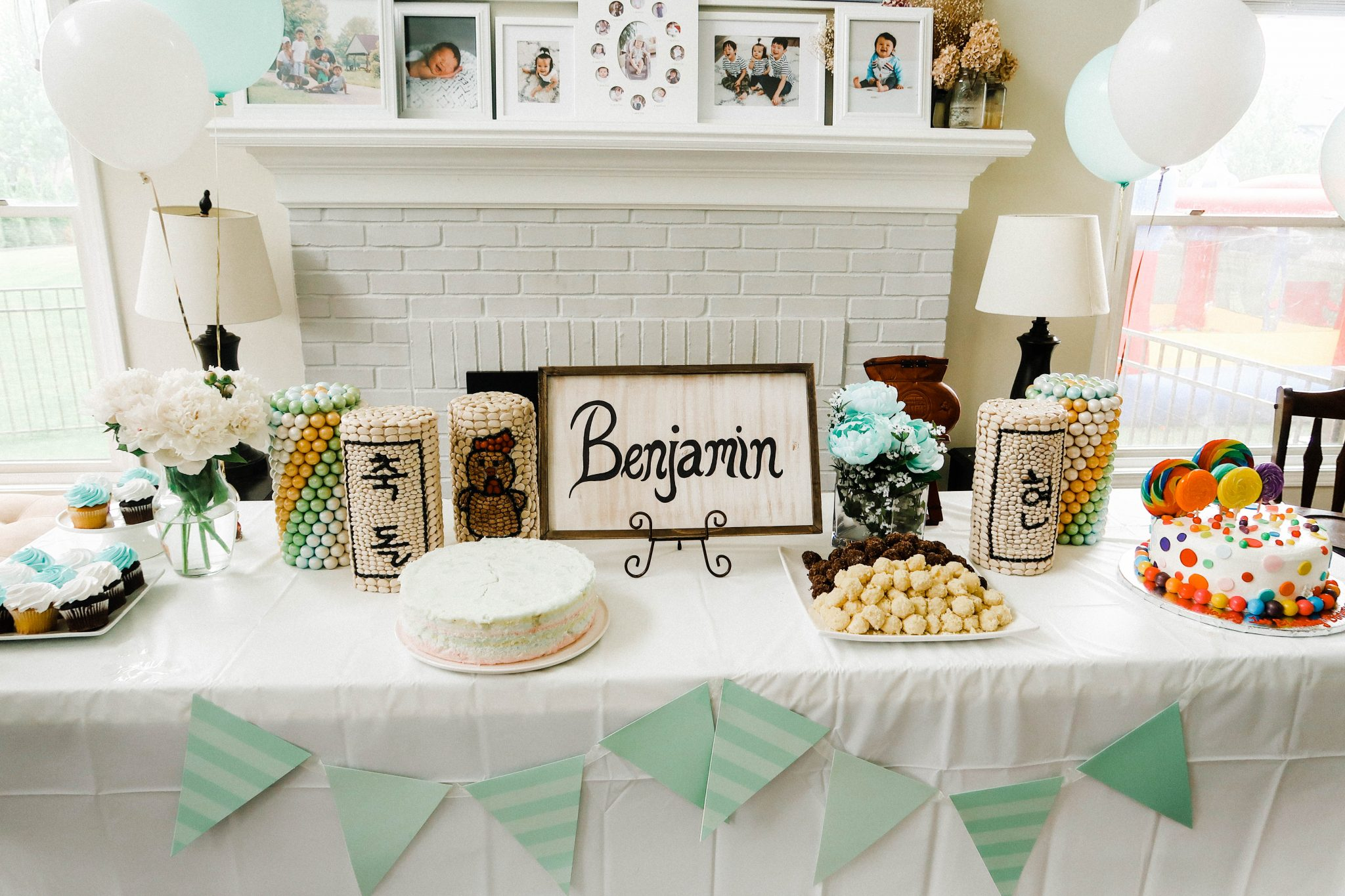 Teal + Aqua First Birthday Party (Dohl)